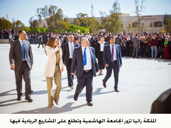 Actualité du 24/02/2016 (La reine Rania à l'université)