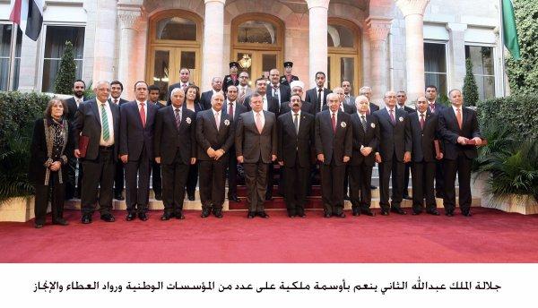 70ième fête de l'indépendance Jordanienne (3/4)