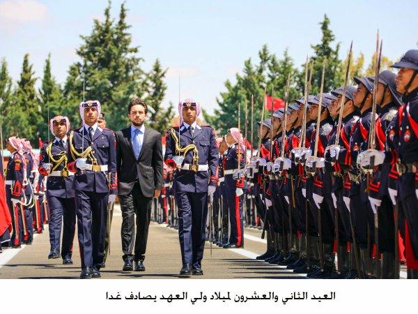 Anniversaire du Prince Héritier Hussein bin Abdullah II de Jordanie !