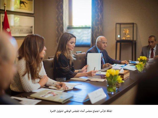Actualité du 12/06/2017 (La reine Rania en meeting)