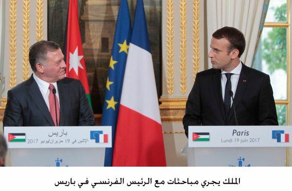Actualité du 19/06/2017 (Le Roi de Jordanie en Visite de Travail à Paris)