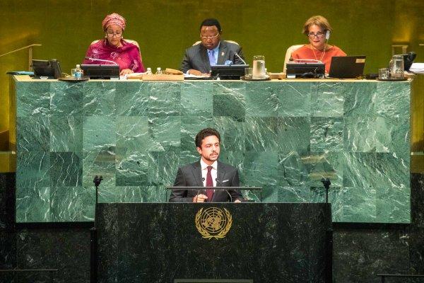 Discours du Prince héritier Al Hussein bin Abdullah II de Jordanie à l'ONU- Septembre 2017