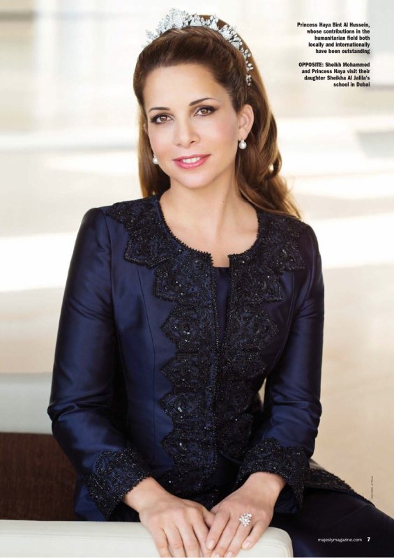 Reportage photos : Les diadèmes de la famille royale Hashémite ! (partie 4)