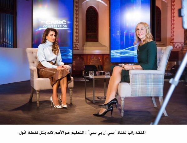 Actualité du 25/01/2018 (La reine au WEF) (Davos jour 3)