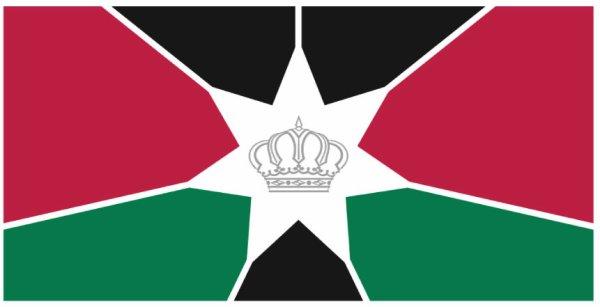 Le drapeau du prince héritier !