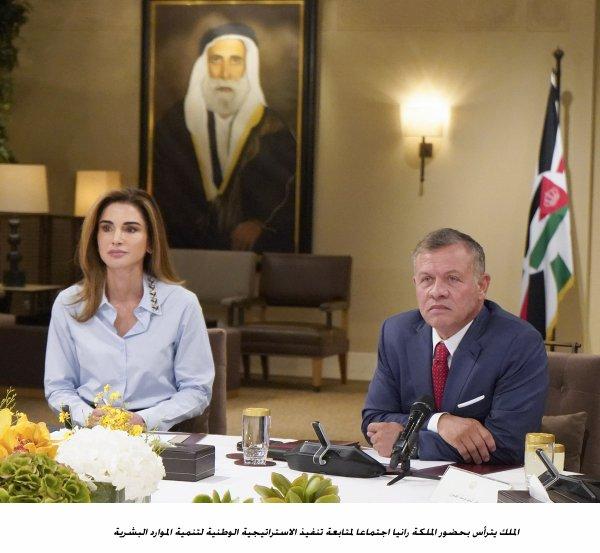 Actualité du 16/09/2018 (le roi et la reine en réunion)