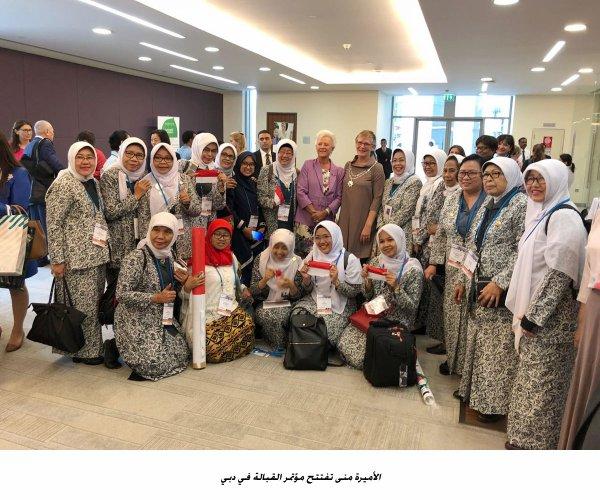 La princesse Muna Al Hussein à Dubai