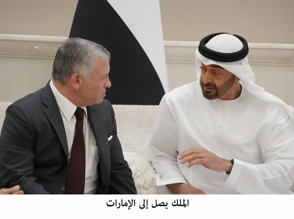 Actualité du 22/05/2019 (Visite officielle aux EAU)