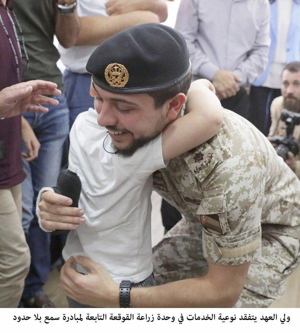 Actualité du 31/07/2019 (le prince héritier et Hearing Without Borders)