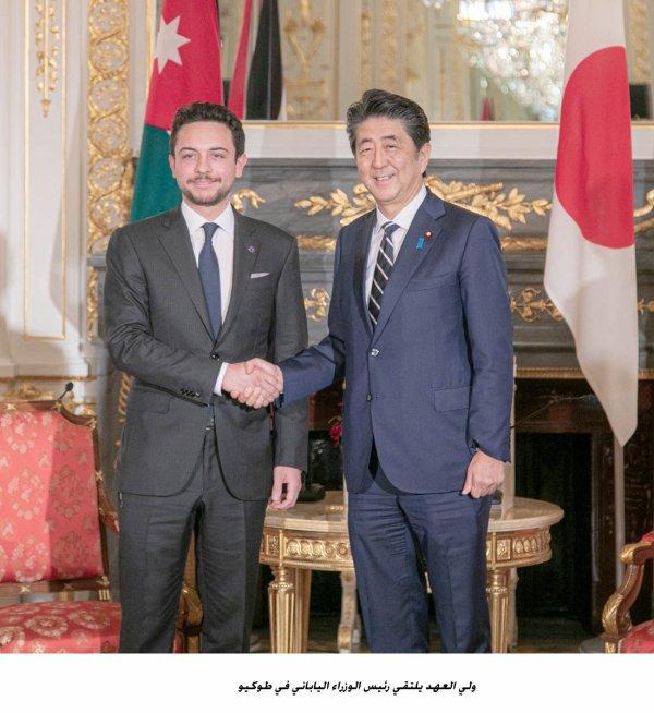 Actualité du 21/10/2019 (Le prince héritier au Japon)