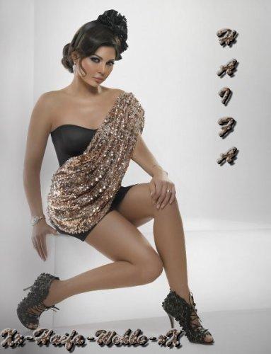 Haifa Wehbe Official
