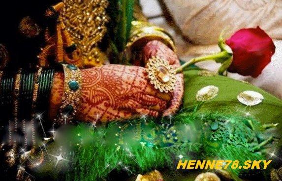 HéNNé N°57