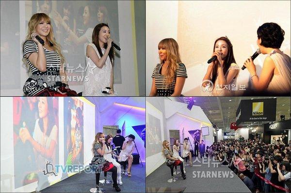 29 avril : Magnifique Dara et CL pour le Nikon Event ! Durant l'évènement CL révèle que 2NE1 préparent un comeback en Corée et il y aura un concert aussi.