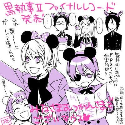 tout le monde à Disneyland
