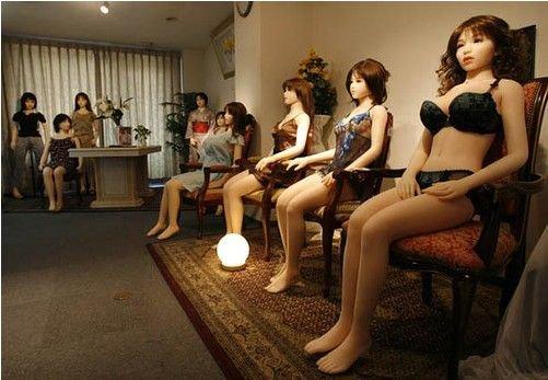 Le sexe au japon