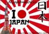 Niponkoku-Japon
