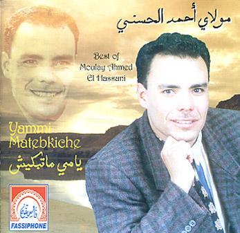 Ahmed El Hassani