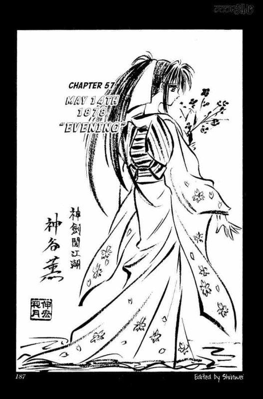 Estampe Kenshin - Kaoru Kamiya