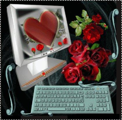 pour ma belle et ma fleur