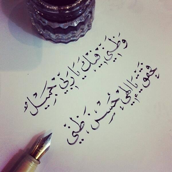 ♥♥اللهم فرج هم كل مؤمن♥♥