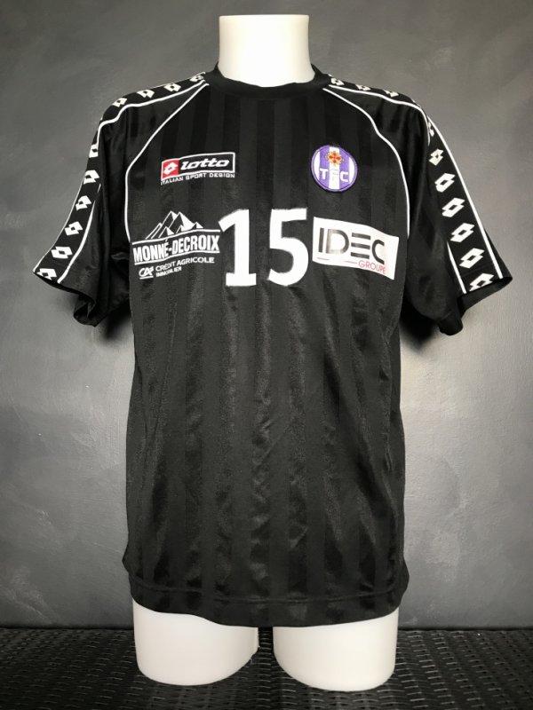 Maillot d'entrainement porté par Paulo César saison 2007/2008