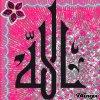ALLAH <3