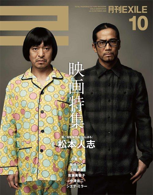 MATSUMOTO HITOSHI x HIRO