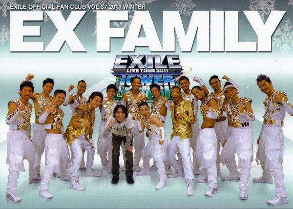 OKAMURA x EXILE