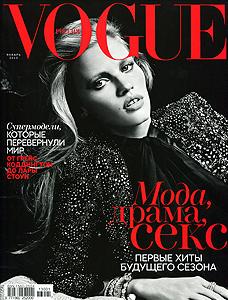 VOGUE RUSSIE JANVIER 2013