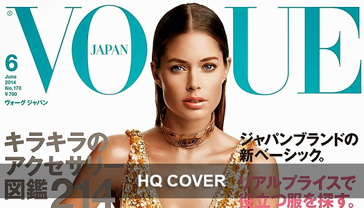VOGUE JAPON JUIN 2014