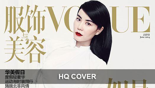 VOGUE CHINE JUIN 2014