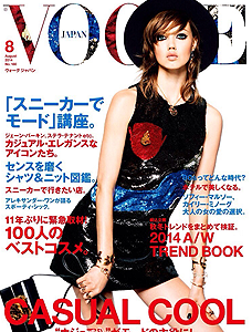 VOGUE JAPON AOÛT 2014