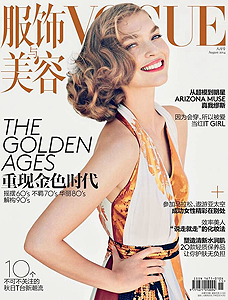 VOGUE CHINE AOÛT 2014