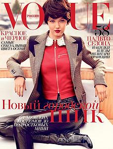 VOGUE RUSSIE SEPTEMBRE 2014