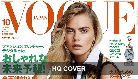 VOGUE JAPON OCTOBRE 2014