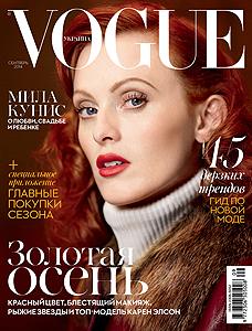 VOGUE UKRAINE SEPTEMBRE 2014