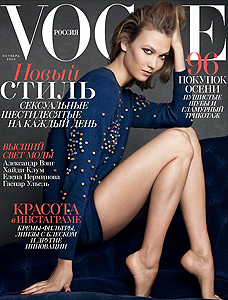 VOGUE RUSSIE OCTOBRE 2014