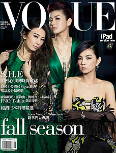 VOGUE TAÏWAN SEPTEMBRE 2014