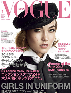 VOGUE JAPON JANVIER 2014
