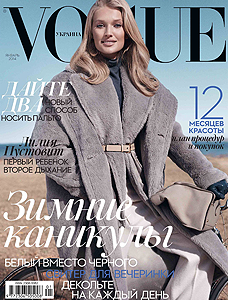 VOGUE UKRAINE JANVIER 2014