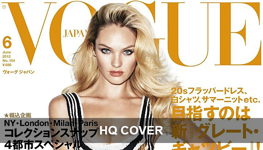VOGUE JAPON JUIN 2012