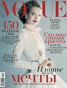 VOGUE RUSSIE DÉCEMBRE 2014