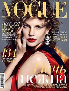 VOGUE UKRAINE DÉCEMBRE 2014