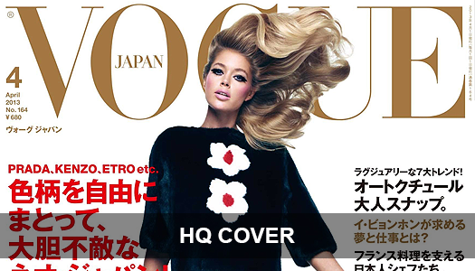 VOGUE JAPON AVRIL 2013