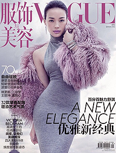 VOGUE CHINE JANVIER 2015