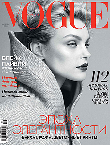 VOGUE UKRAINE NOVEMBRE 2013