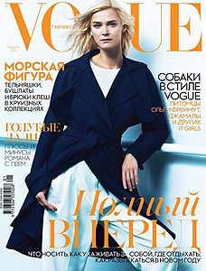 VOGUE UKRAINE JANVIER 2015