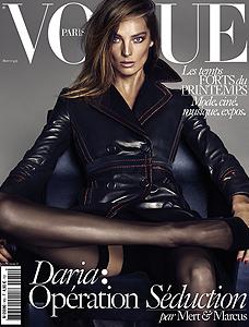VOGUE PARIS MARS 2015 #2