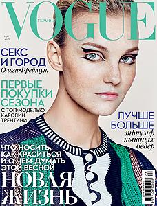VOGUE UKRAINE MARS 2015