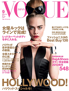 VOGUE JAPON SEPTEMBRE 2013